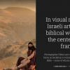 In visual midrash, Israeli artist puts biblical women in the center of the frame